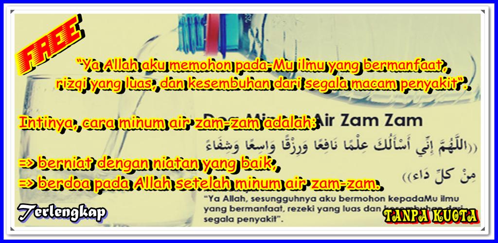 Doa Minum Air Zam Zam Untuk Obat - Renunganku