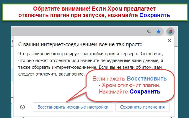 РуТрекер - официальный плагин (доступ и пр.)