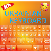 Quality Ukrainian Keyboard: Quality Ukraine App