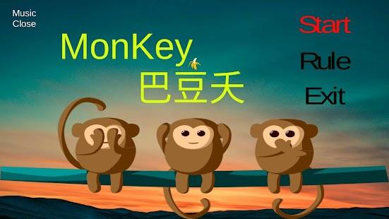 MonKey巴豆夭 - náhled