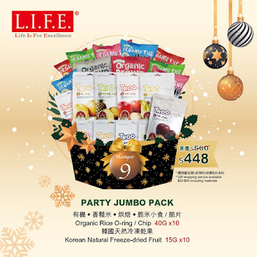 Party Jumbo Pack