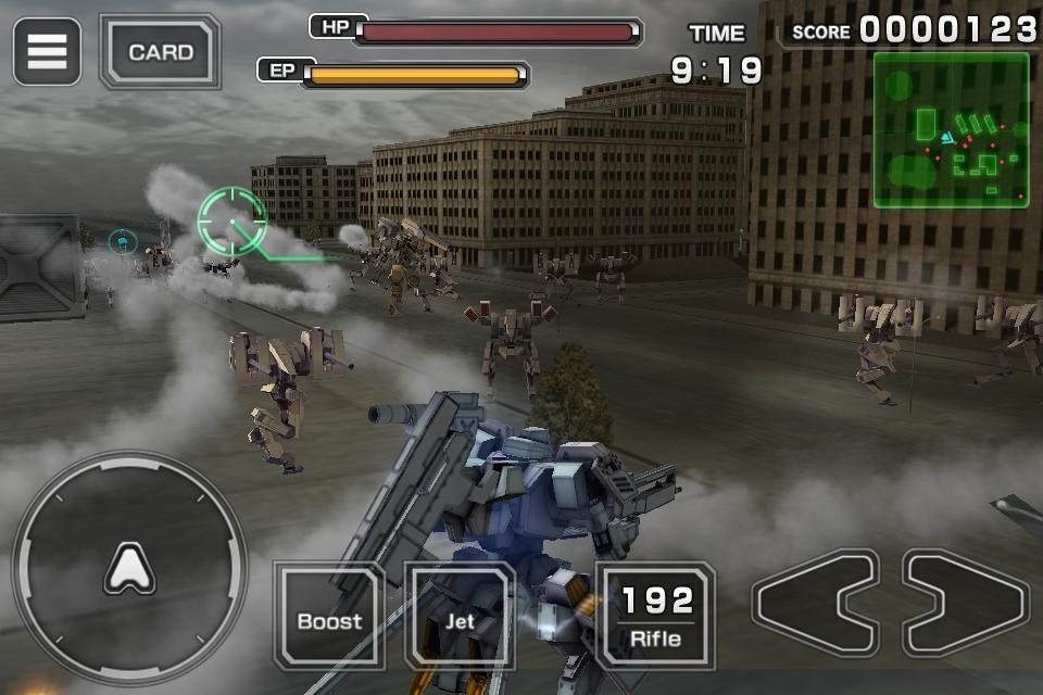 Destroy Gunners Σ- screenshot
