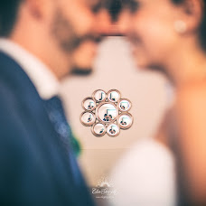 Wedding photographer Elias Gonzalez (eliasgonzalez). Photo of 07.08.2016