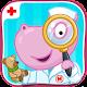 Spielzeug arzt: Krankenhaus für Puppen (game)