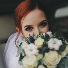 Wedding photographer Valeriy Alkhovik (ValerAlkhovik). Photo of 14.02.2018
