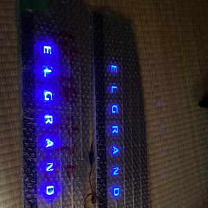 エルグランド E51のカスタム事例画像 ハイゼット號さんの2020年11月08日21:17の投稿