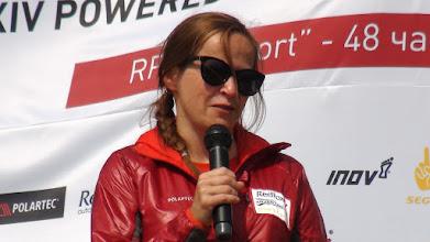 Photo: Представитель Polartec