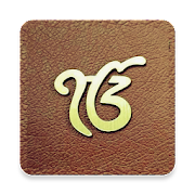 iSimran - Sikhism, Gurbani and Meditation
