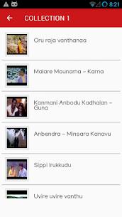 Tamil Old Songs – தமிழ் பழைய பாடல் Apk Download 1