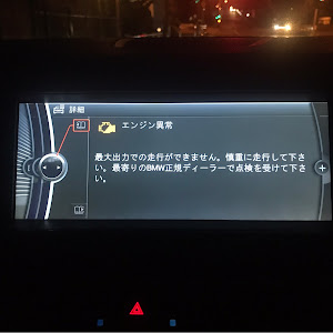 7シリーズ F02 750Liのカスタム事例画像 Toshi/F02さんの2018年10月29日08:39の投稿