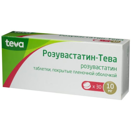 Розувастатин-Тева таб.п/о плен. 10мг №30