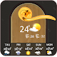 Download Door Lock Weather Forecast For PC Windows and Mac