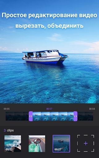 Видео Maker из фотографий с музыкой screenshot 1