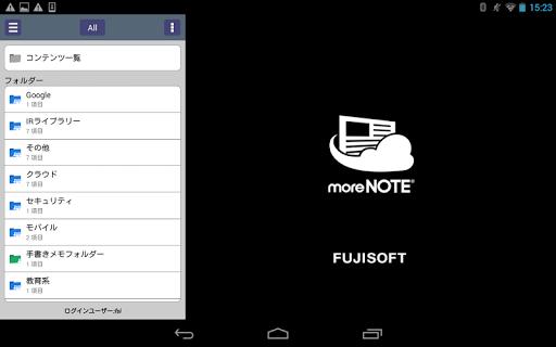 moreNOTE 5.0 5.2.6 Windows u7528 1