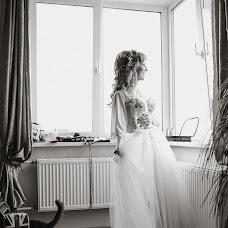 Wedding photographer Mariya Khoroshavina (vkadre18). Photo of 04.07.2017