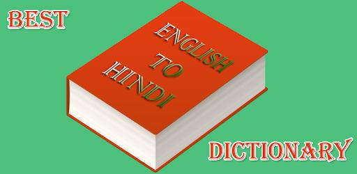 google english to hindi dictionary