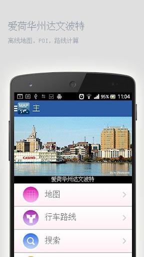 Outside Reward GO Weather EX app網站相關資料 - APP試玩 - 傳說 ...