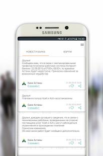 App Банк Астаны APK for Windows Phone