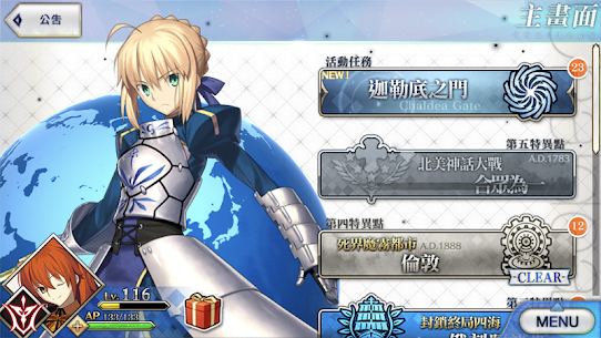 Fate/Grand Order App Latest Version Download For Android and iPhone 6