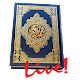 Quran Live TV streaming HD Android apk