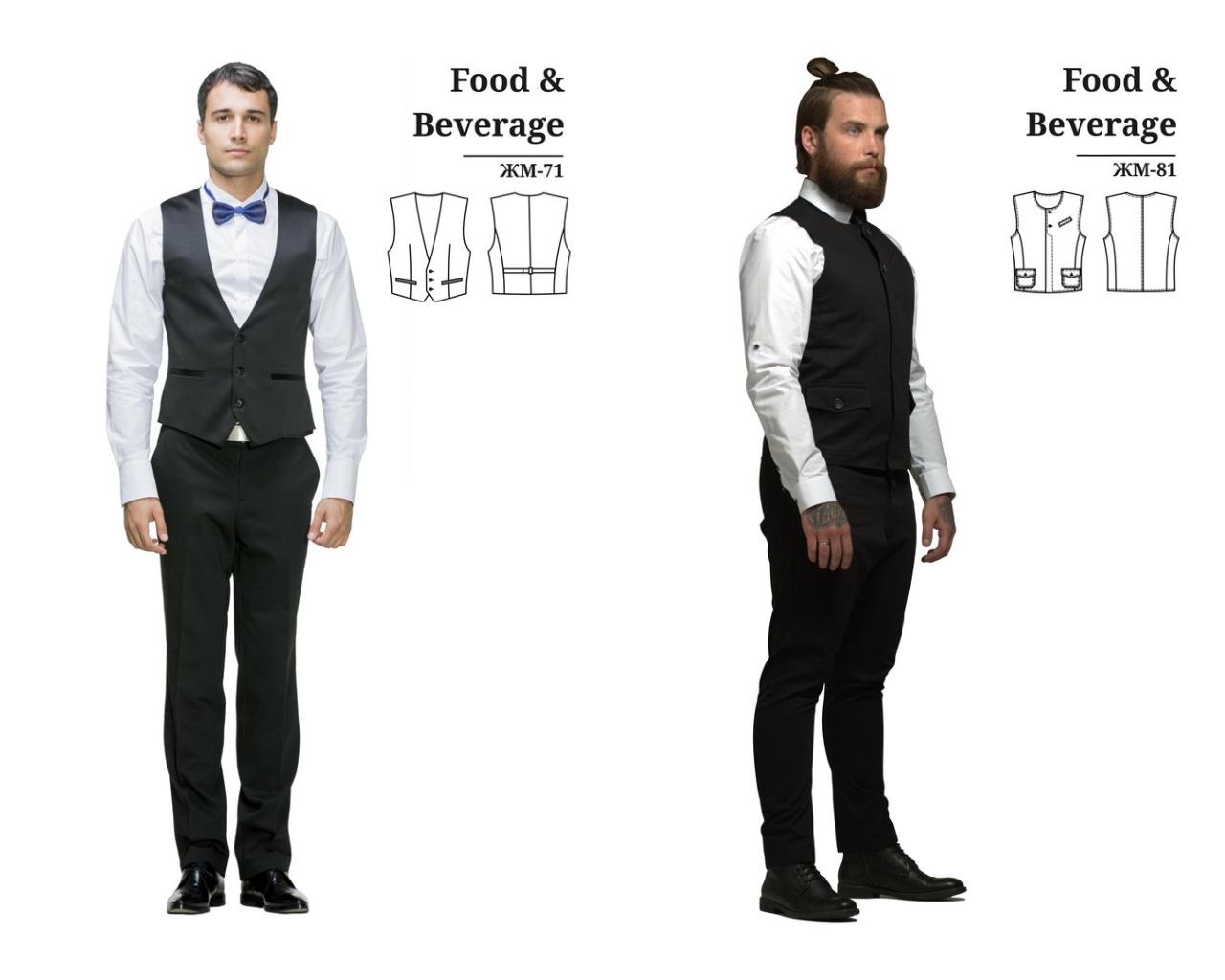 Модели униформы для официантов