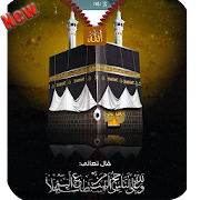 Khana kaba Mecca lock screen