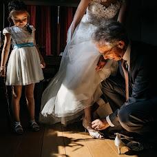 Fotografo di matrimoni Marscha Van druuten (odiza). Foto del 04.11.2018
