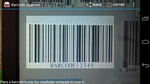 條碼掃描 二維碼掃描器