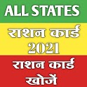 राशन कार्ड App - Ration Card List All States 2021 icon