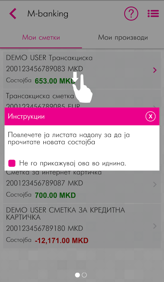 m-banking by Stopanska banka- screenshot