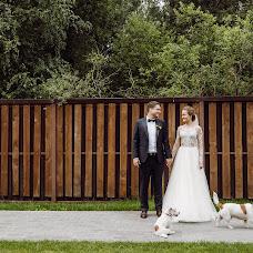 Wedding photographer Kseniya Mitrokhina (Ksumee2209). Photo of 24.07.2018