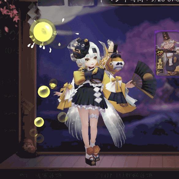 金魚姫のSPスキン