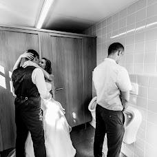 Hochzeitsfotograf Joel Pinto (joelpintophoto). Foto vom 16.08.2018
