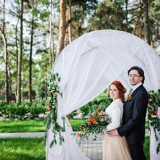 Wedding photographer Artur Soroka (infinitissv). Photo of 30.05.2017