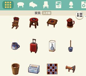 家具の一覧画像