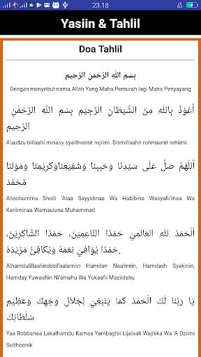 Doa Tahlil Lengkap Pdf