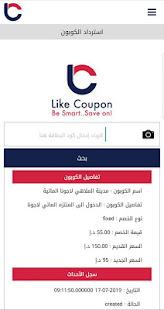 Like Coupon - Vendors