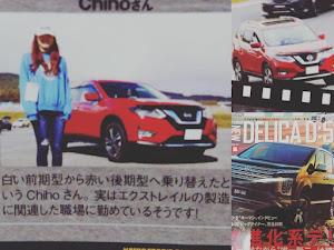 エクストレイル T32 のカスタム事例画像 chihoさんの2018年12月06日21:10の投稿