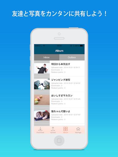 写真ボックス【無料で写真共有♪】 screenshot 9
