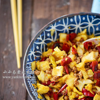 Sichuan Pickled Vegetable And Minced Pork