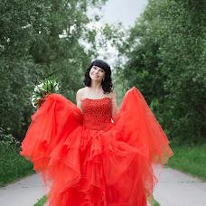 Wedding photographer Katerina Arisova (arisovaph). Photo of 28.07.2017