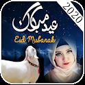 Bakra Eid - Eid Ul Adha Photo Frames 2020 icon
