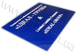 Photo: Табличка из акрила с названием фирмы. Объемные накладные буквы из молочного акрила. Заказчик: Идеал-Групп