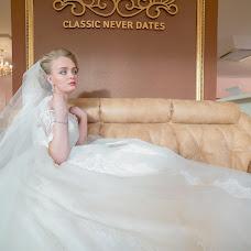 Wedding photographer Konstantin Margunov (kmargunov). Photo of 14.12.2016
