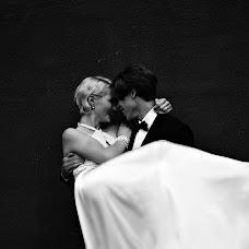 Wedding photographer Olga Odincova (olga8). Photo of 06.12.2015
