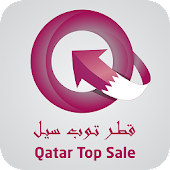 Qatar Top Sale قطر توب سيل