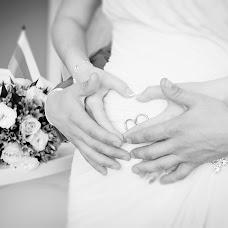 Wedding photographer Mariya Bodryakova (Bodryasha). Photo of 07.06.2015