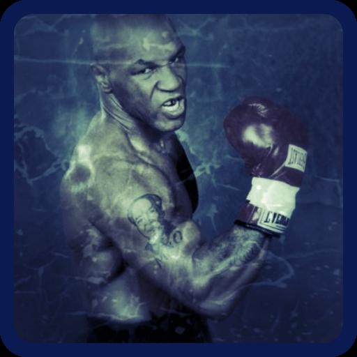 Boxing Legends Trivia