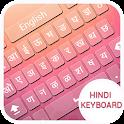 Hindi Keyboard icon