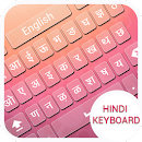 Hindi Keyboard v 3.5